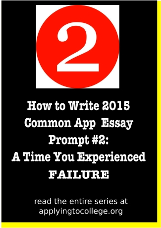 how to write 2015 common app failure essay